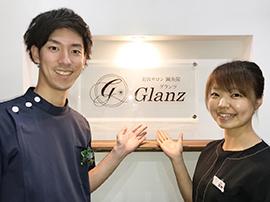 美容施術のスペシャリストから直接指導を受けているスタッフが在籍しています。